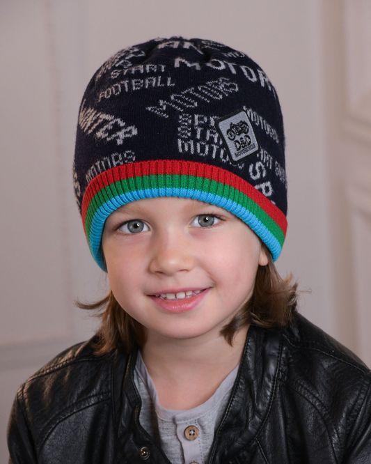 купить шапочки для мальчиков вязаные шапки для мальчиков Dandani